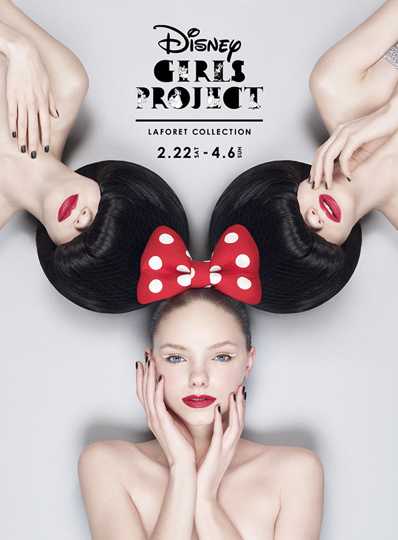 Disney Girls Project