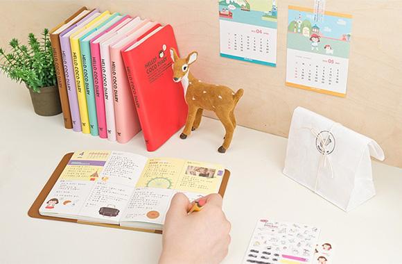 Korean Diary 2013 Hello Coco