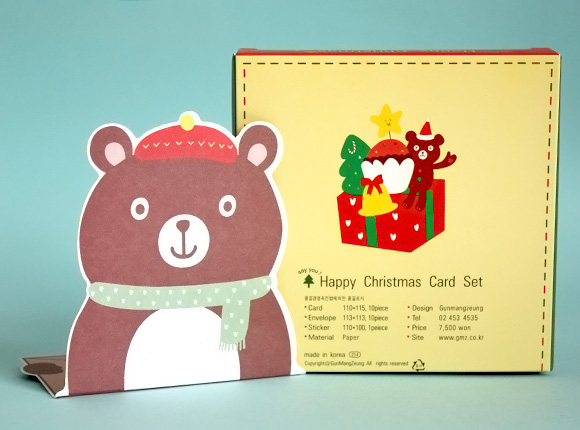 kawaii-shop-australia-christmas-cards-1