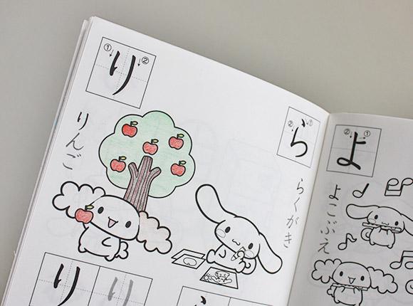 coloring-book-japan-4