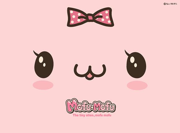 mofu-mofu-5