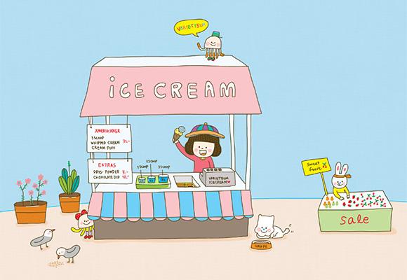 Varietysum kawaii Korean Illustration