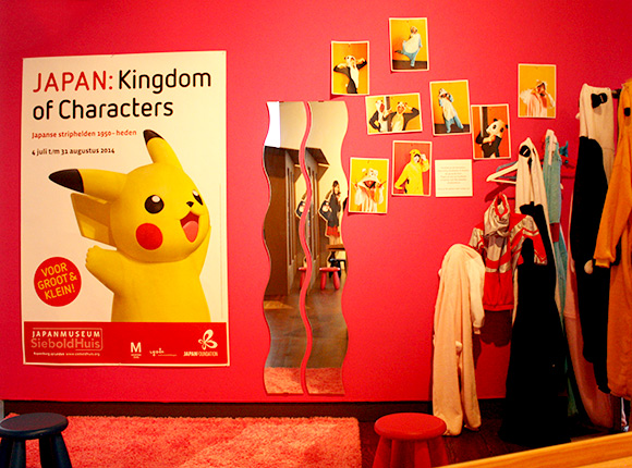 Japan Kingdom of Characters Exhibition
