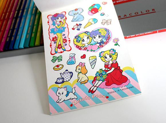 coloring-book-japan-2