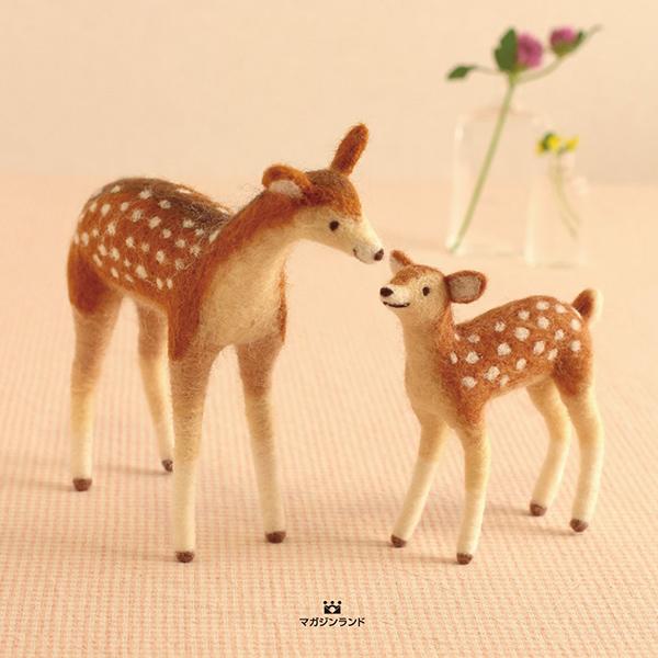 Makiko Arai's Smiling Felt Animals - Deer