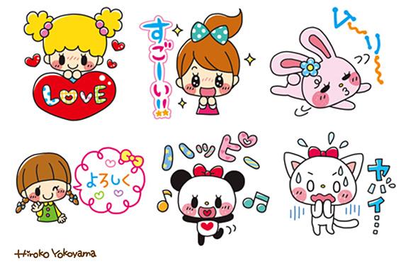 Cute Japanese Illustration Panda