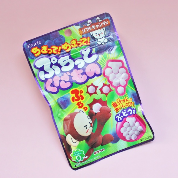 kawaii-snack-grape