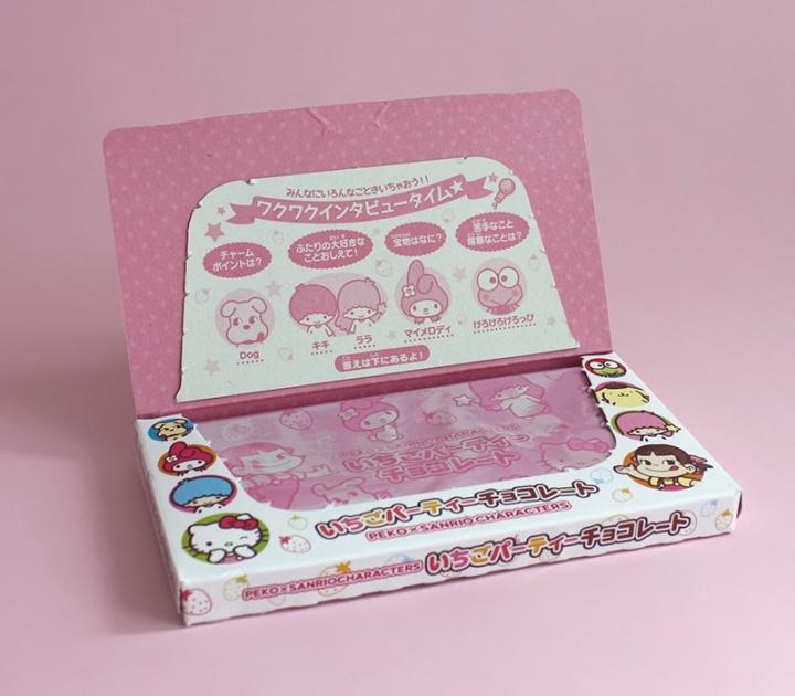 japan-candy-box-3b