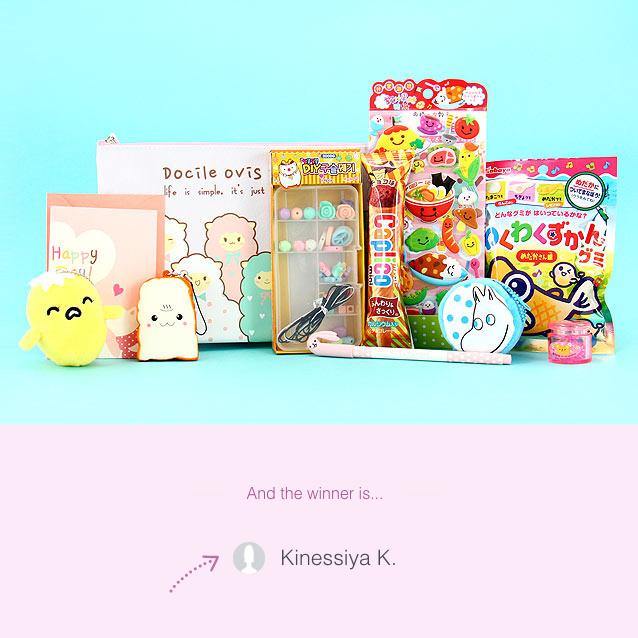 kawaii box giveaway winner