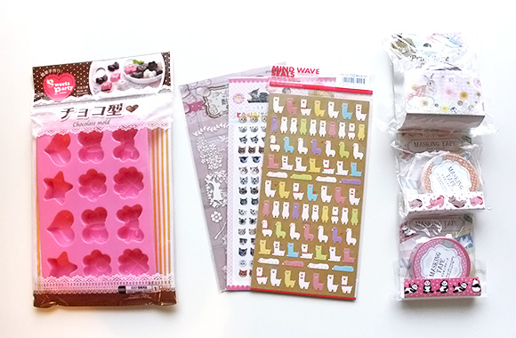 kawaii-presents-3-washi