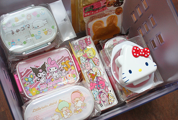 bento Boxes Cute Kawaii Sanrio San-x