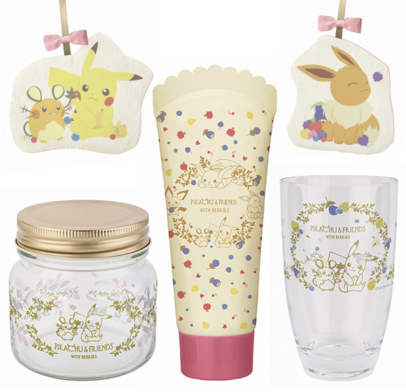 Pikachu and Friends with Berries - Kitchen items