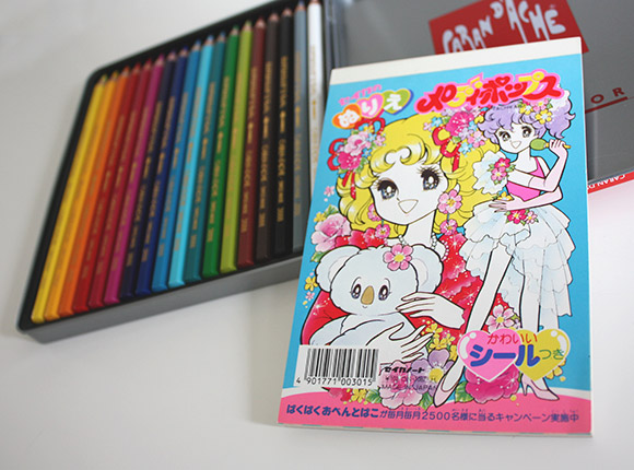 coloring-book-japan-1