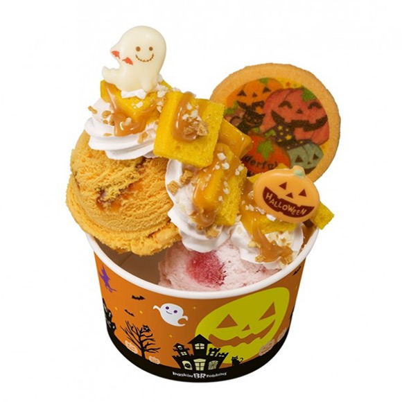 halloween-icecream-5