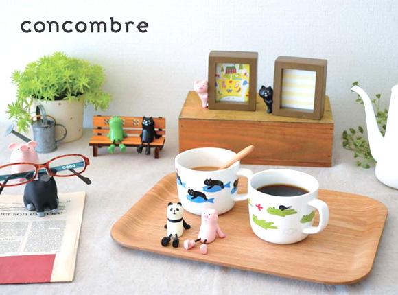 Concombre Decole Japan