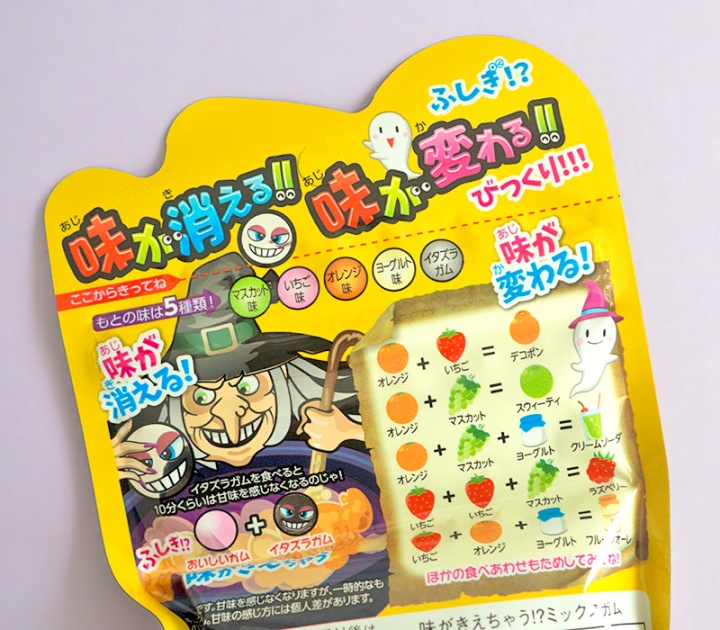 japan-candy-box-halloween-4a