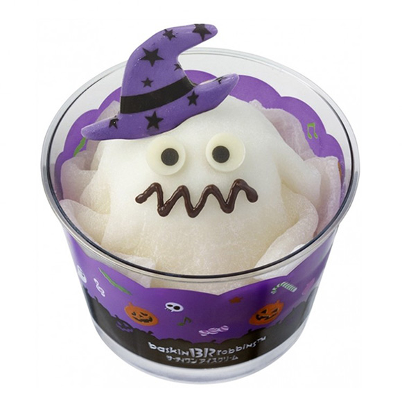 halloween-icecream-2