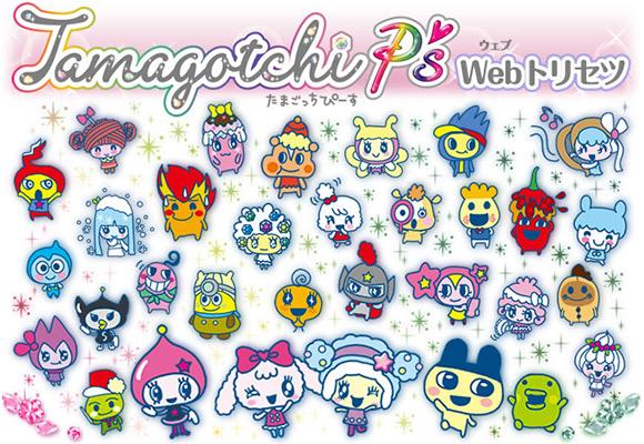 Tamagotchi P's Characters