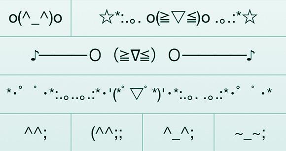 Japanese emoticons emoji facemark iphone