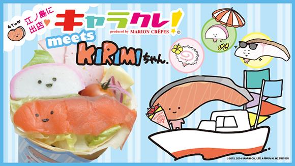 Sanrio Character Crepes Kirimi - Cute Food