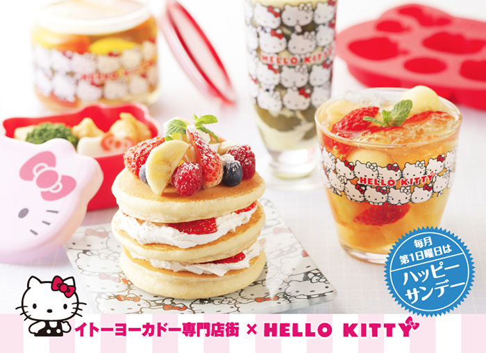japan Lover me Store - Hello Kitty