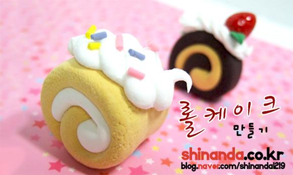 Cute Clay Charms - Cake Tutorial