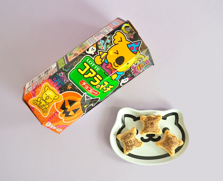 japan-candy-box-halloween-1