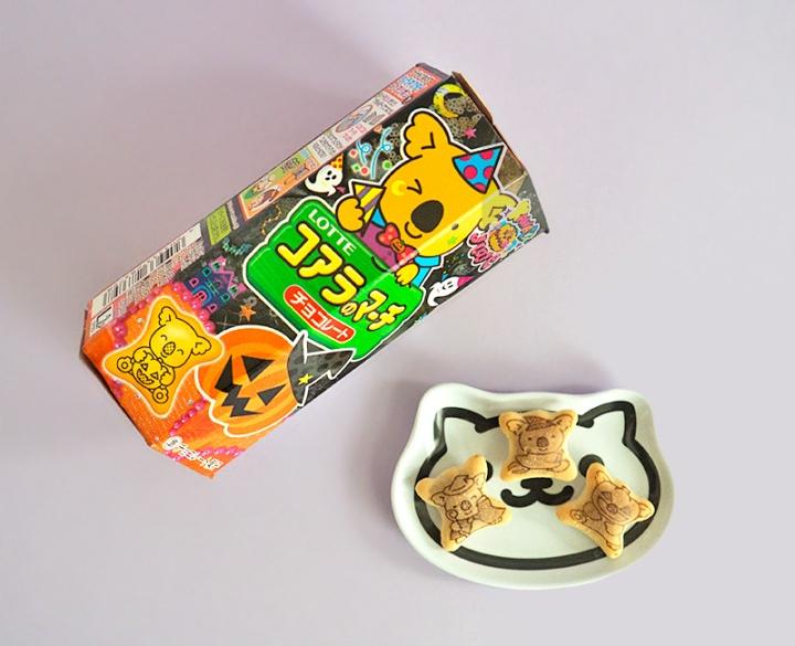 japan-candy-box-halloween-1