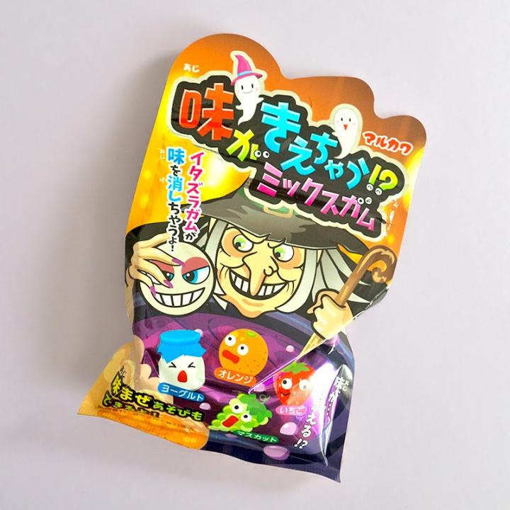 japan-candy-box-halloween-4a