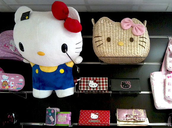 Cute Shop Store Netherlands Amsterdam Hello Kitty