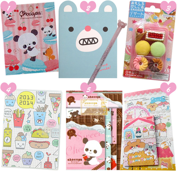 cute online stationery shop