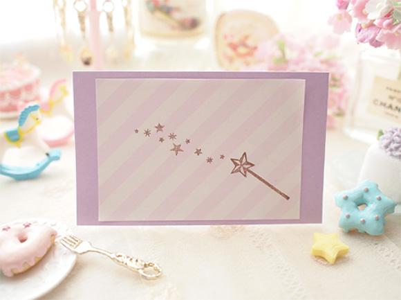 Kawaii Cute Handmade Stamps  Star