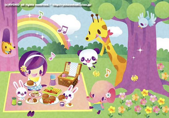 Ryoko - cute Japanese illustrations