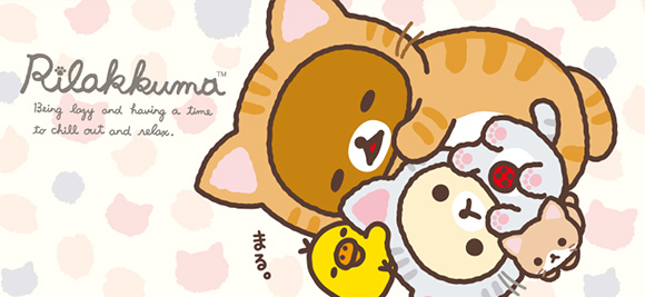 Rilakkuma Cat - Nobiri Neko