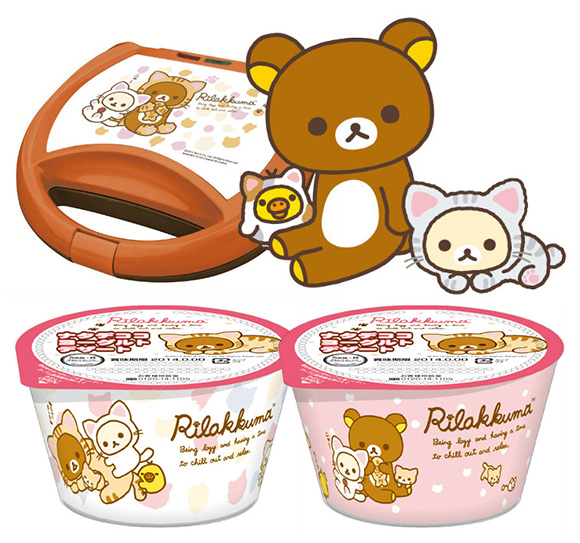 Rilakkuma Cat - Nobiri Neko Limited