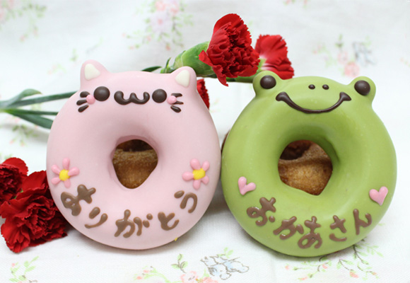 Japanese animal Donuts