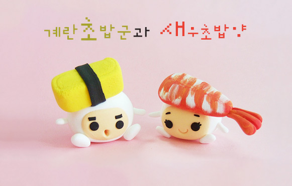 Cute Clay Charms - Sushi Tutorial