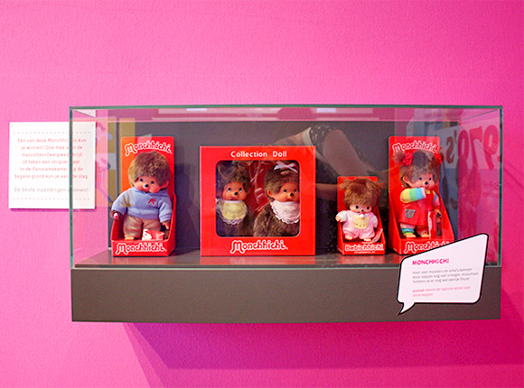 Japan Kingdom of Characters Exhibition - Monchhichi