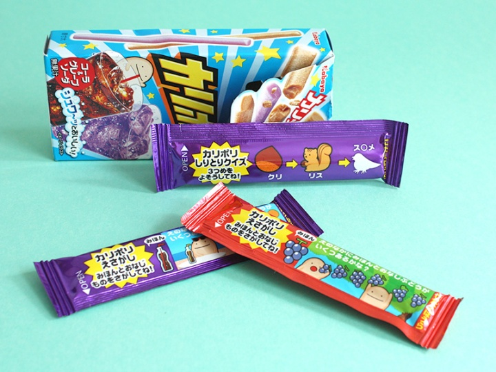 japan-candy-box-6