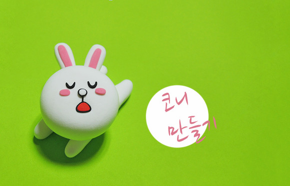 Cute Clay Charms - Bunny Tutorial