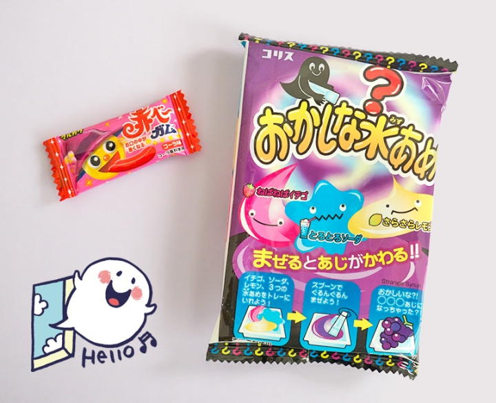 japan-candy-box-halloween-3