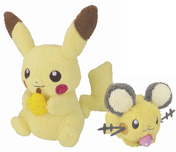 Pikachu and Friends with Berries - Plush