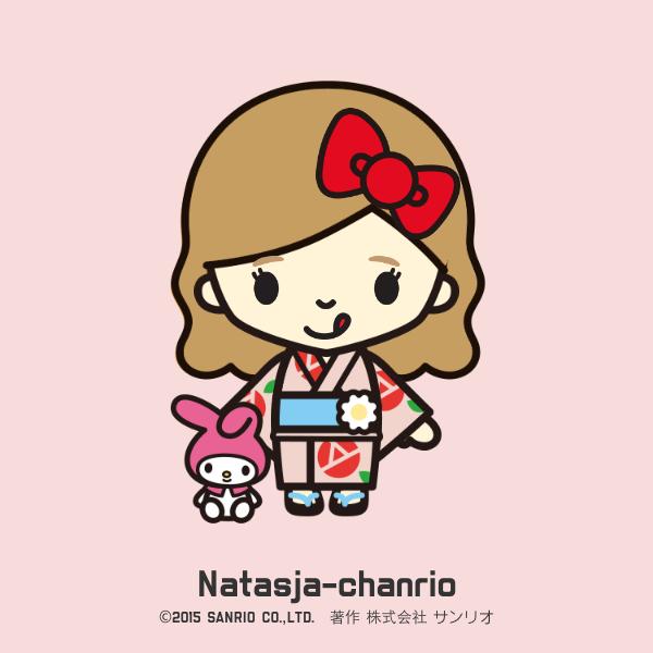 Sanrio Chanri maker
