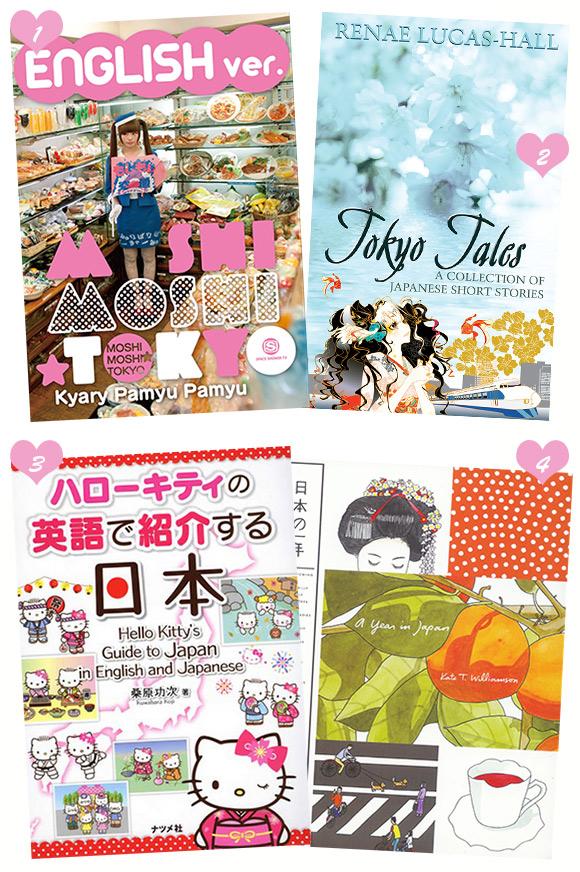 books-tokyo-2